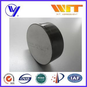Buy cheap Максимум до диск D52 варистора окиси металла резисторов напряжения тока подачи зависимый product