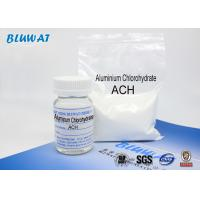 Buy cheap Drinking Water Treatment Coagulant ACH Aluminium Chlorohydrate product