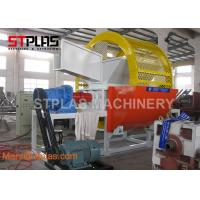 Buy cheap High Efficient Tyre Recycling Plant Used Tire Rubber Shredder For Sale product