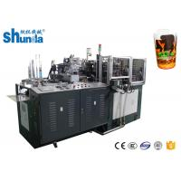 Buy cheap High Speed 26 oz Food Doner Paper Bowl Making Machine Paper Box Forming Machine product