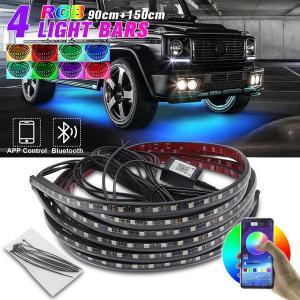 Buy cheap 12V App Control IP67 4PCS Car Underglow Lights product