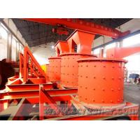 Buy cheap China professional composite crusher product