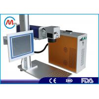 Buy cheap Digital CNC Rubber Laser Part Marking Machines High Accuracy 220V 50HZ product