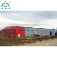 Buy cheap Steel Structure Warehouse in Slovakia 2 warehouses, 3780 ㎡ for each from wholesalers