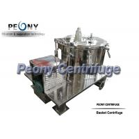 Buy cheap Manual Discharge Chemical Centrifuge Basket Centrifuge for Dewatering from wholesalers