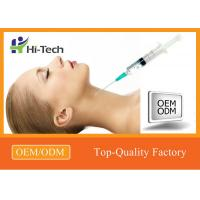 Buy cheap Cosmetic Hyaluronic Acid Fillers Anti Aging Injection For Neck product