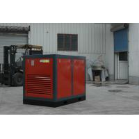 Heavy Duty Industry Screw Direct Drive Air Compressors 0.7Mpa 10.8M³/Min  55KW 75HP