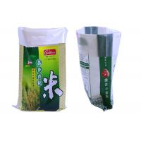 Buy cheap Waterproof Bopp Laminated Polypropylene Woven Bags PP Woven Rice Bags Manufacturer product