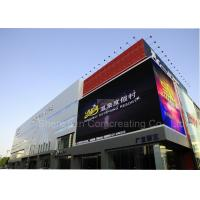 Buy cheap Stage Background Indoor Rental LED Display High Resolution 2 years Warranty from wholesalers