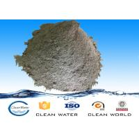 Buy cheap Ammonia Degrading Bacteria Water Purification Wastewater Treatment 8℃~60℃BV ISO product
