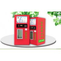 China Travel Area Filtered Water Vending Machines , Hot Water Bottle Vending Machine on sale