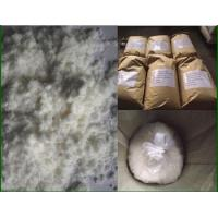 Buy cheap CAS 59669-26-0 Thiodicarb 95%TC Molluscicides Agrochemicals White Crystalline from wholesalers