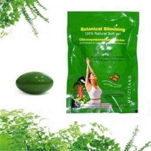Buy cheap Meizitang botanical slimming soft gel product