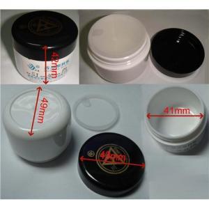 Buy cheap Bouteille crème en plastique product