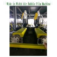 Buy cheap Compound Air Bubble Film Machine  munufacturers  With Many Layers for Bag Making product
