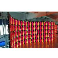 Buy cheap P4.81 outdoor curved led screen rental led display special die-casting aluminum 500*1000mm cabinet for stage lease from wholesalers