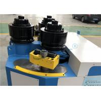 Buy cheap Vertical Hydraulic Section Bending Machine Complicated Structure Full Function product