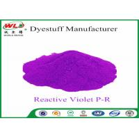 Buy cheap Powder Reactive Violet P-R Fabric Reactive Dyes For Cotton Fabric Printing from wholesalers