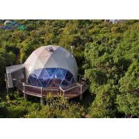 Buy cheap Army Military Dome Tent Hot DIP Galvanized Steel Geodesic Dome Tent product