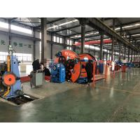 Buy cheap Multi-function Cable Forming Machine For Power Cable Data Cable 13.9-33.1RPM product