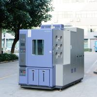 Buy cheap High Performance ESS Chamber Rapid Temperature Change Climatic Testing Chamber product