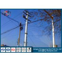 Buy cheap Anti - Rust Tubular Electric Steel Pole For Transmission Line Pole product