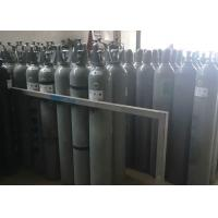 Buy cheap Xenon Gas Colorless CAS 7440-63-3 Inert Gases Xenon Greenhouse Gas With 99.999% Purity from wholesalers
