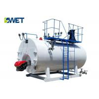 Buy cheap Energy Saving Oil Fired Hot Water Boiler 95.36% Efficiency ISO9001 Approval product