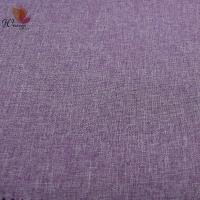 Buy cheap 300D Two Tone Cationic Waterproof Oxford Fabric 100% Polyester PVC Coated product