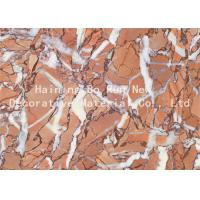 Buy cheap Jade Design PVC Decorative Film Adhesive Foil For Furniture Rust Proof product