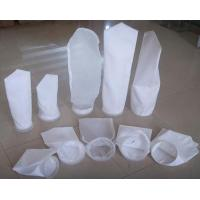 Buy cheap Filter Bag for Liquid product