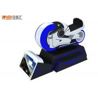 Buy cheap Coin Operated VR Motorbike Simulator Virtual Reality Driving Motor from wholesalers