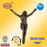 "Buy cheap Zinc alloy Coffin Hardware Cross and Crucifix Model "" J05 "" size 12.5*17cm product"