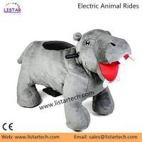 Buy cheap China Supply Funny Stuffed Animals Bike, Walking Animal Ride, Stuffed Wild Animal Rides product