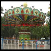 Buy cheap CE certification China outdoor amusement park rides Luxury Swing Flying Chair Rides product