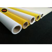 Buy cheap 110 Screen Printing Mesh White Color 25 Micron Polyester Printing Mesh Cloth product