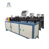 Buy cheap Aluminum Copper Pipe Wire Straightening Cutting Machine Chipless Clean Cutting product