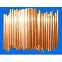 Buy cheap Low Carbon Air Conditioning Copper Pipe For Cooling system ISO9001 / ISO14001 product