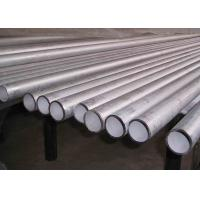 Buy cheap 24 Inch Diameter Seamless Stainless Steel Pipe ASTM A789 S32205 Fit Chemical Processing product