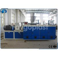 China Co Rotating Plastic Extruder Machine For PVC Compound / PVC Pipe Making Twin Screw on sale