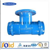 Buy cheap PVC Double socket tee with flanged branch product