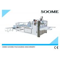 Buy cheap Semi - Auto Corrugated Box Making Machine , Folder And Gluer Machine For Cartons Pasting product