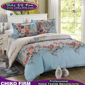 Buy cheap Постельные принадлежности крышки одеяла изготовителя 4пкс Китая установленные устанавливают для дома product