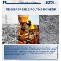 Buy cheap India market Supply Redispersible polymer powder from wholesalers