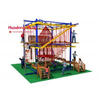 Buy cheap Customized Kids Indoor Playground Safety Rope Course Adventure 1180*970*560cm product