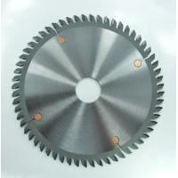 Buy cheap Grooving Saw Blade product