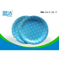 Buy cheap Odourless Smell Disposable Paper Plates 6 7 9 Inch With Certificates SGS FDA LFGB product