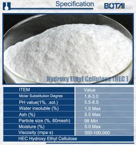 Buy cheap HEC Hydroxyethyl Cellulose HE40000SE similar to Natrosol 250HR product