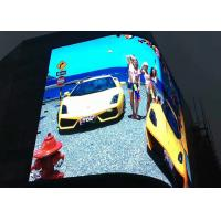 China P10 Outdoor Large Building Curved LED Screen Billboard Full Color Energy saving wholesale