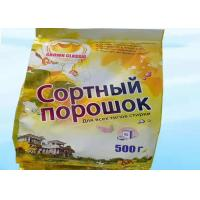 Buy cheap washing detergent powder laundry powder wholesale with good price product